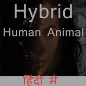 Hindi Novel Book - Fiction icon