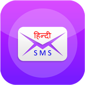 Hindi SMS Funny icon