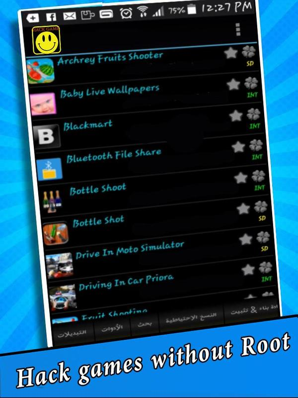 hack all game no root joke APK Download Free Entertainment