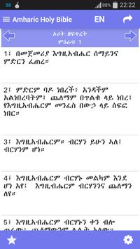 Amharic Holy Bible poster
