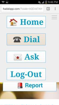 Hadal APP apk screenshot