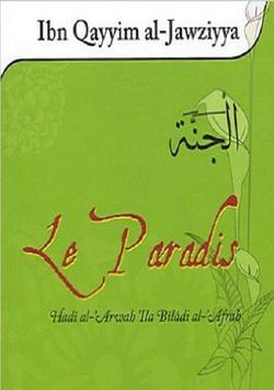 "Le Paradis  ""Ibn Qayyim"" poster"