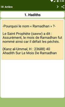 Mois de Ramadan (40 Hadiths) apk screenshot