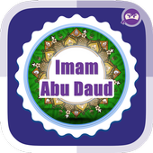 Imam Abu Daud icon
