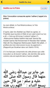 Hadiths Ramadan apk screenshot