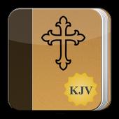 Bible (KJV) icon