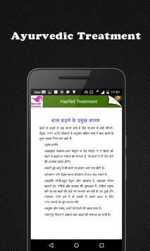 Hairfall Treatment apk screenshot