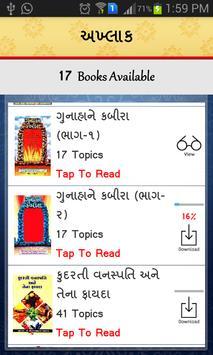HAJINAJI Library apk screenshot