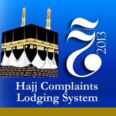 Hajj Complaints Lodging System icon