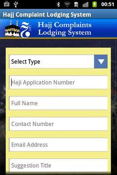 Hajj Complaints Lodging System apk screenshot