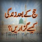 Hajj Kay Baad Ki Zindagi Full icon