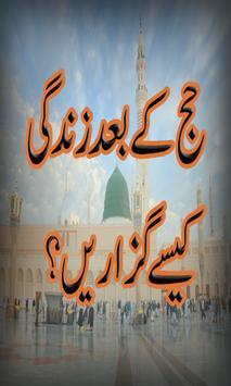 Hajj Kay Baad Ki Zindagi Full poster