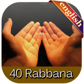 40 Rabbana Dua from Al-Quran icon