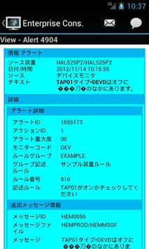 Halcyon Enterprise Console apk screenshot