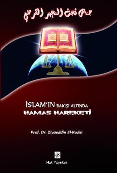 İslam'ın Bakışı Altında Hamas poster