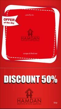 Hamdan apk screenshot