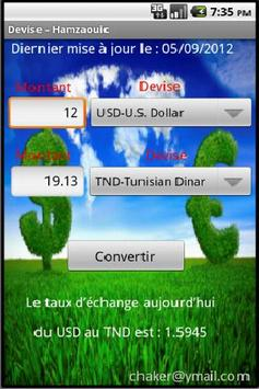 Travel currency apk screenshot