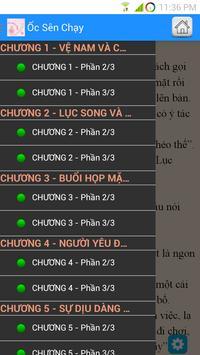Oc Sen Chay - Diep Chi Linh apk screenshot