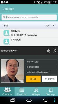 HanbiroTalk apk screenshot