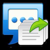Handcent GroupSms plugin 1 icon