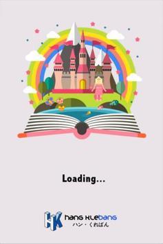 Best Japanese Kids Stories poster