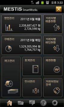 MESTIS SmartWorks apk screenshot