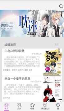 寒武纪年 poster