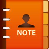 의양포 카네기노트 icon