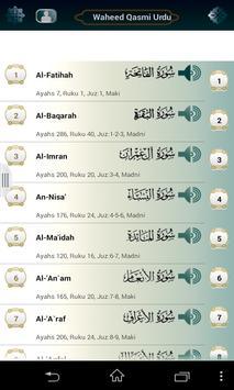 قرآن اردو apk screenshot