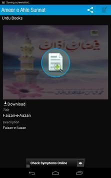 eBook Reader and Downloader apk screenshot