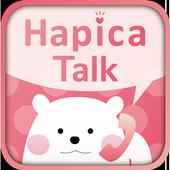 ハピカトーク icon