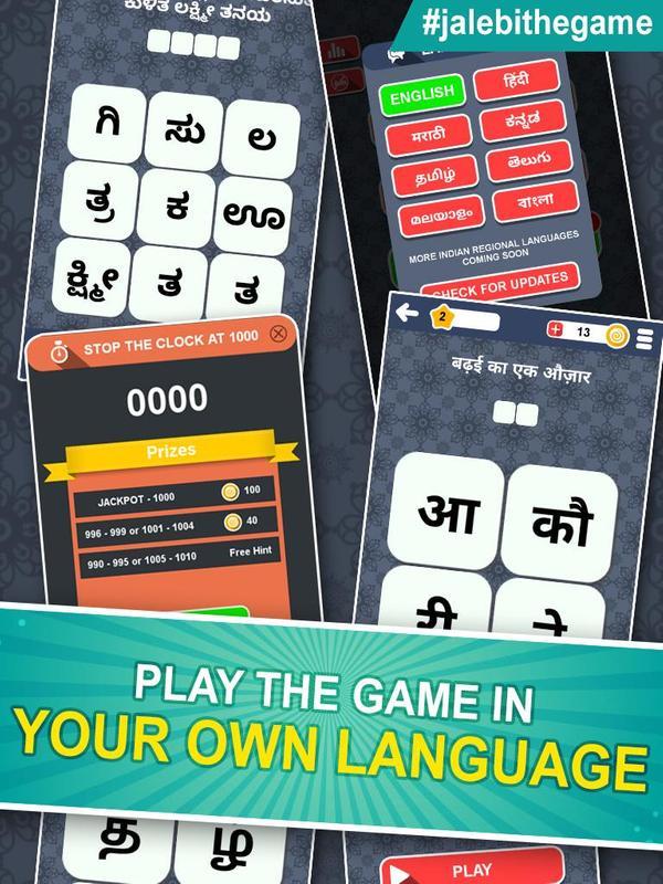 Jalebi Tamil Game