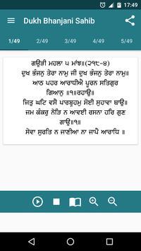 Dukh Bhanjani Sahib with Audio apk screenshot