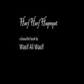 Hrf Hrf Haqeqt Wasif ali Wasif icon