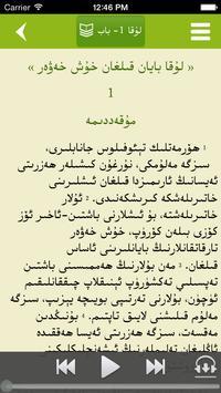 ھايات نۇرى - Hayatnuri apk screenshot