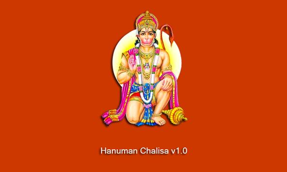 HANUMAN CHALISA-AUDIO/YOUTUBE apk screenshot