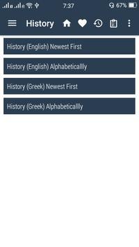 English Greek Dictionary apk screenshot