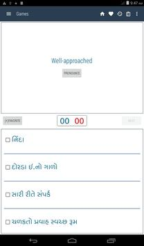 Gujarati Dictionary apk screenshot