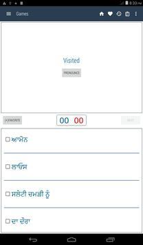 Punjabi Dictionary apk screenshot