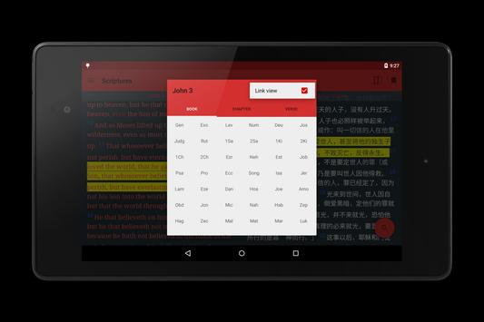 Scriptures apk screenshot