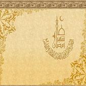 Ramzan Duas icon