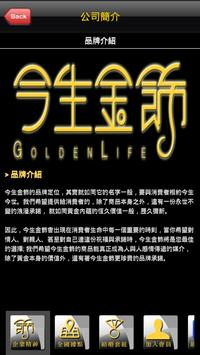 GOLDEN LIFE apk screenshot