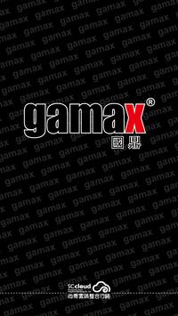 Gamax 國鼎 poster