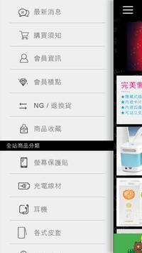 Gamax 國鼎 apk screenshot