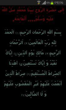 Ratheeb al Haddad Thasbeeh PRO apk screenshot