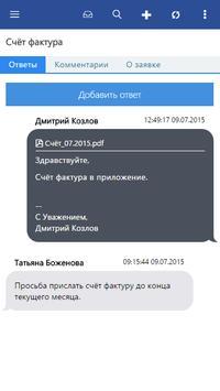 HelpDeskEddy apk screenshot