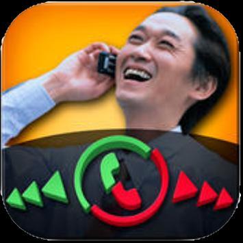 Fake Call - Prank Call apk screenshot