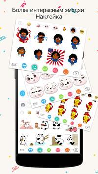 One Message 7 - Emoji, Flat apk screenshot