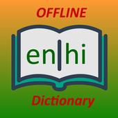 Hindi Dictionary Offline icon