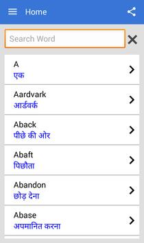 Hindi Dictionary Offline poster